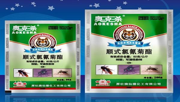 郑州蟑螂防治公司_河南害虫防治公司_蟑螂防治产品生产