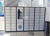 西安智能文件交换柜安装_智能文件交换柜销售