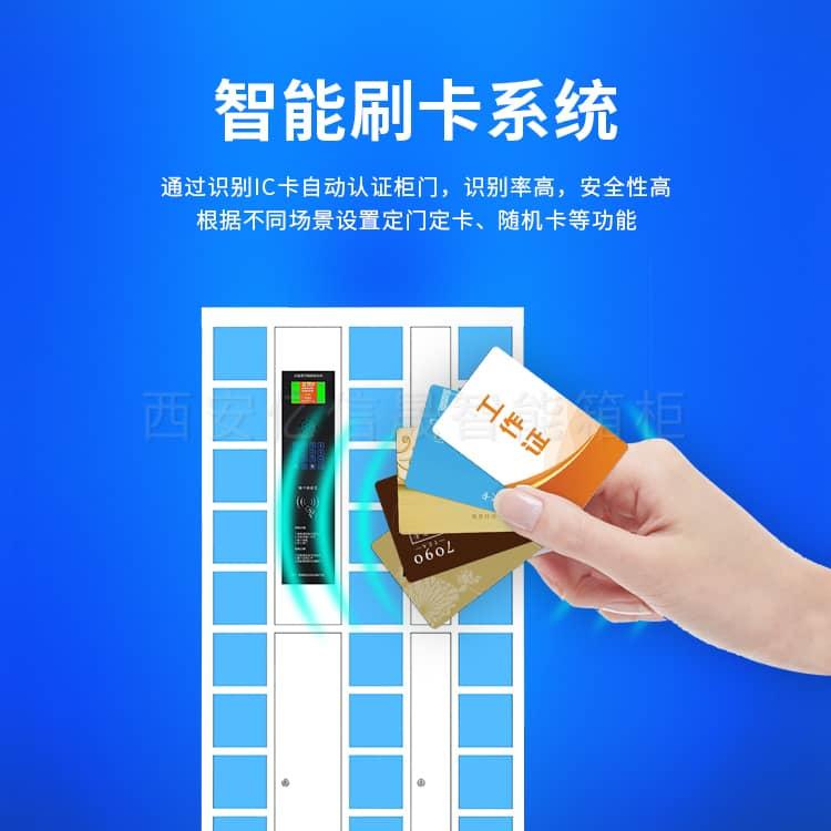 陕西智能手机柜销售_陕西智能手机柜厂家