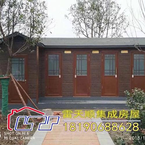 四川移动卫生间设计_成都移动厕所安装_巴中移动卫生间销售