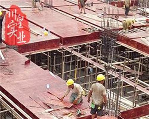 云南建筑模板售价_昆明建筑模板批发_丽江建筑模板生产