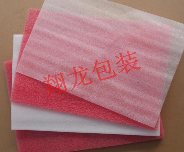 西安珍珠棉片生产供应,西安珍珠棉片批发