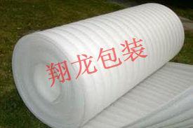 西安珍珠棉包装材料,西安珍珠棉包装卷材