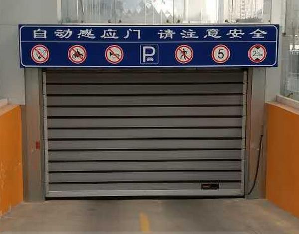 陕西车库门销售厂家_榆林车库门安装厂家_车库门设计公司