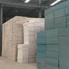 四川挤塑板生产厂家,四川挤塑板供应,四川挤塑板销售公司
