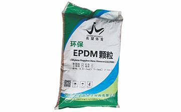云南塑胶跑道原料生产厂家 云南塑胶跑道原料价格
