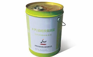 四川塑胶跑道原料厂家 四川塑胶跑道原料批发厂家