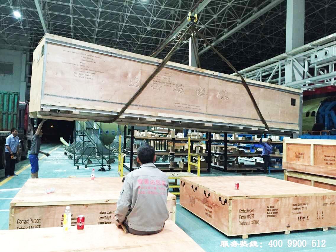 乐山木箱批发|绵阳木盒加工|成都钢木混合木箱