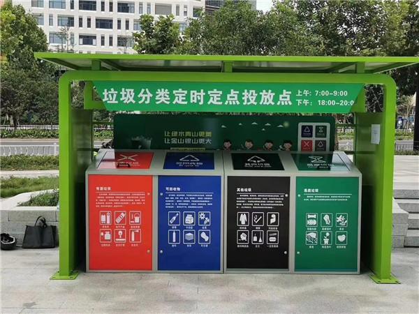 西安铝合金垃圾分类亭厂家,西安铝合金垃圾分类亭定制