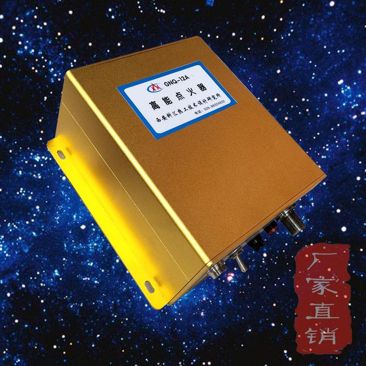 西安焦炉煤气燃烧器定制_火焰检测器价格_西安高能点火器批发