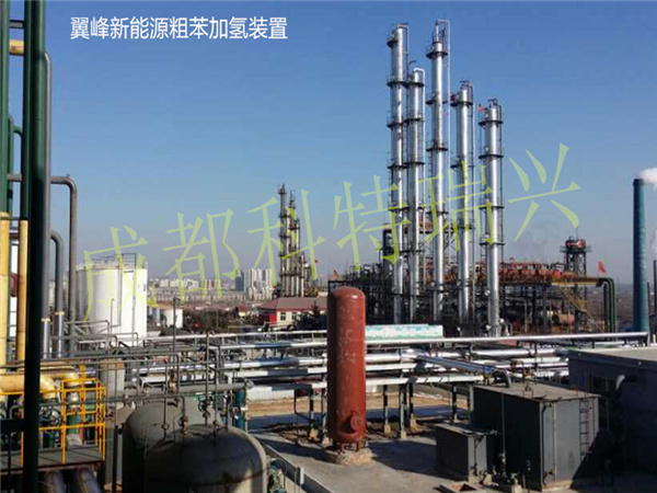 粗苯加氢装置生产商 粗苯加氢装置批发价格 成都粗苯加氢装置