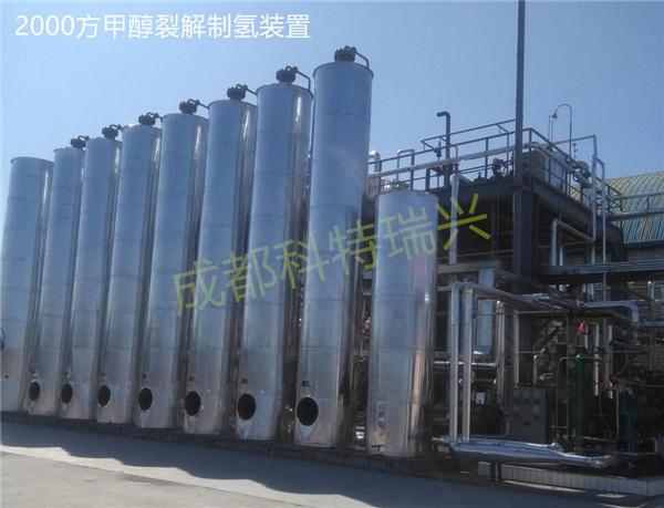 膜分离提纯气体厂家_自贡粗苯加氢价格_绵阳气体干燥批发