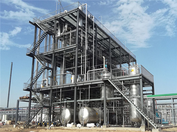 成都甲醇裂解制取一氧化碳技术