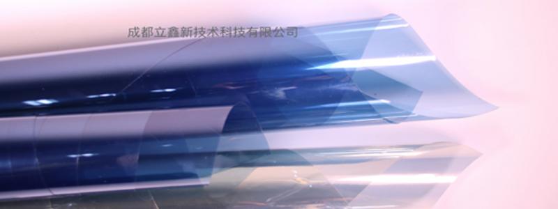 成都防激光窃听膜研发公司_四川防激光窃听膜销售公司