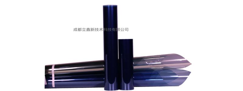 成都激光防护膜生产工厂_激光防护膜批发价格