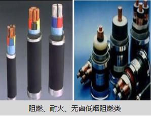 陕西电线电缆零售公司,陕西电线电缆销售