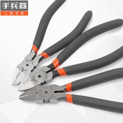 陕西五金配件厂家_宝鸡工业插头_电缆电线批发价格