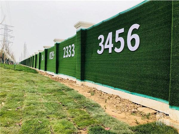 甘肃环保围墙施工_宁夏环保围墙设计_环保围墙安装