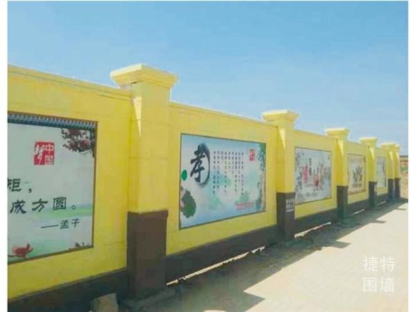宁夏文化围墙设计_青海文化围墙施工_可定制文化围墙
