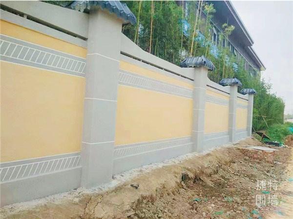 陕西水泥围墙厂家出售|甘肃水泥围墙公司|水泥围墙施工价格