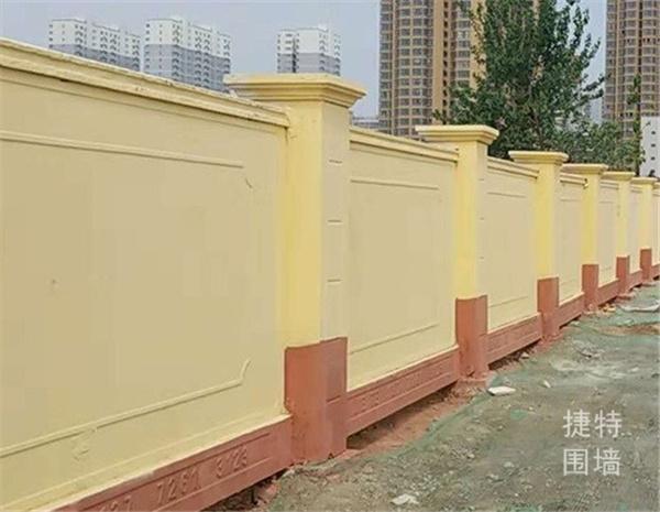 陕西水泥围墙厂家|水泥围墙设计|青海水泥围墙安装