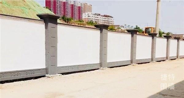 临时围墙生产厂商|甘肃临时围墙设计|宁夏临时围墙加工厂家