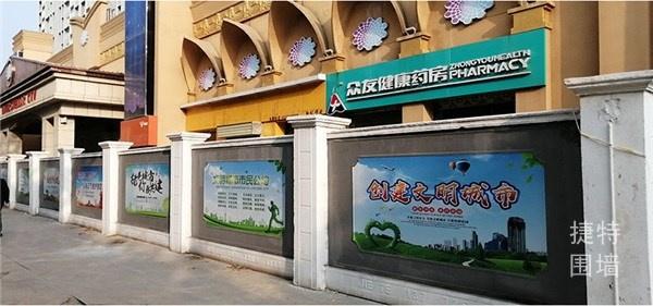 甘肃文化围墙加工|宁夏文化围墙安装|陕西文化围墙厂家