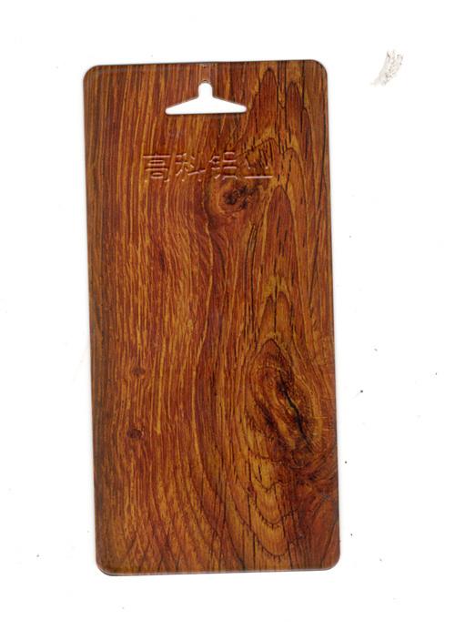 陕西木纹色板厂家|陕西木纹色板设计