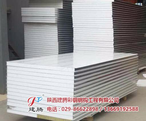 西安净化板生产厂家|净化板厂家定制