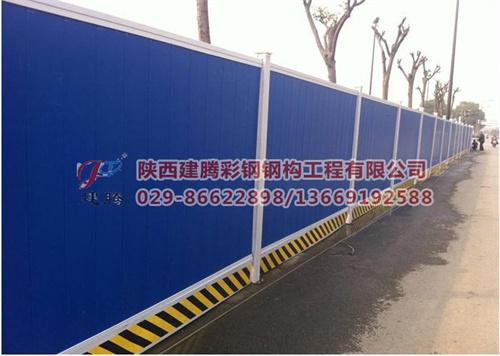 咸阳围挡板生产厂家|咸阳围挡板设计厂家