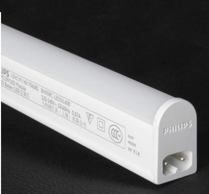 飞利浦H型四针节能灯管-02