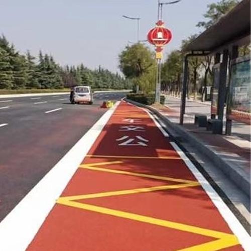 汉中彩色防滑路面设计厂家|汉中彩色防滑路面工程