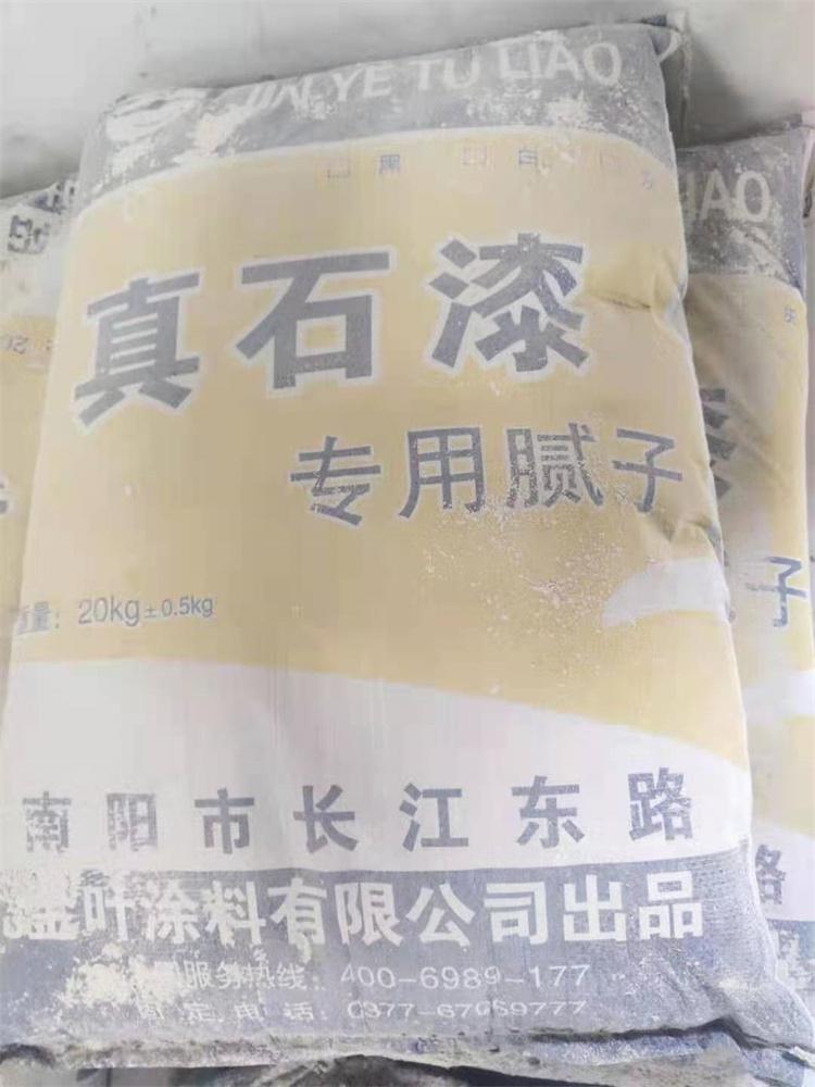 南阳腻子粉生产厂家,南阳腻子粉价格,南阳腻子粉销售