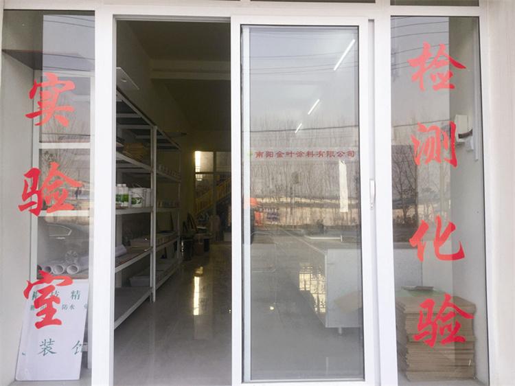 河南腻子粉生产厂家,河南腻子粉价格,河南腻子粉供应