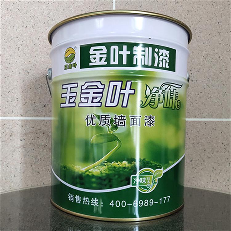 郑州乳胶漆价格,郑州乳胶漆批发,郑州乳胶漆哪家好