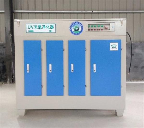 西安净化器生产|废气净化器制造厂家| 蓝田净化器设计公司