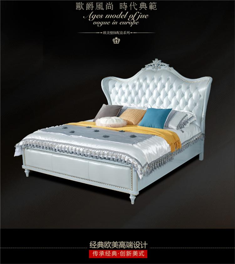 成都公寓床生产,成都公寓床订购,成都公寓床设计